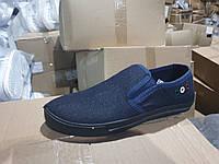 Кеды мужские джинс Progress Украина