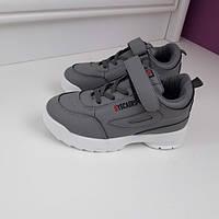 Кросівки дитячі (31-34) сірі, фото 1