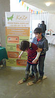 KidsCampFest 2015.