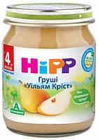 Фруктовое пюре груши «Уильям Крист» хипп hipp HIPP