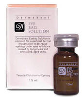 Dermaheal (Дермахил) Eye Bag Solution Original От мешков под глазами 1,5мл.
