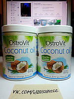OstroVit Coconut Oil 900г