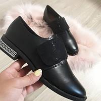 Туфлі жіночі чорні 39р, фото 1