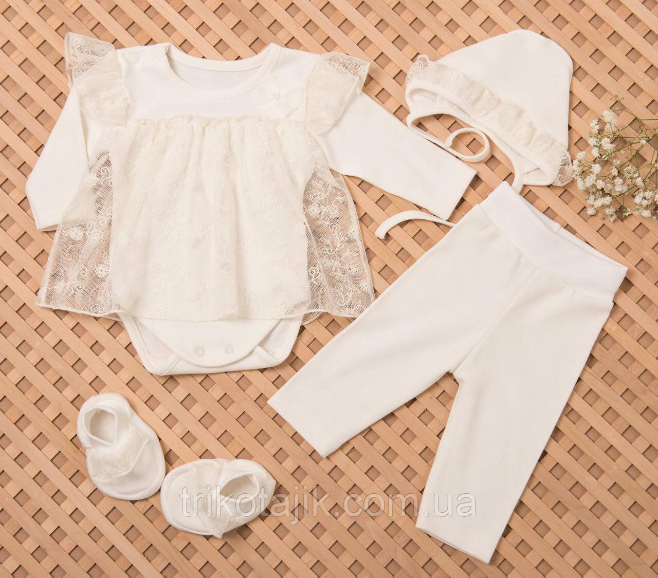 Комплект нарядный белый 68 см