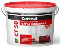 Краска интерьерная Ceresit CT-50, 10л