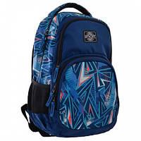 Рюкзак школьный SG-26 Arrow Smart 557121