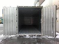 Рефрижераторный контейнер с обогревом 20 футов б/у 2003 г. THERMO KING
