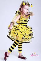 Карнавальный костюм костюм Пчела