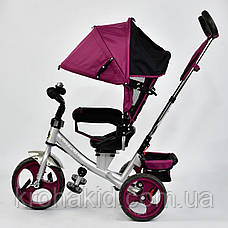 Велосипед трехколесный 5700 - 4450 ФИОЛЕТОВЫЙ ПОВОРОТНОЕ СИДЕНЬЕ, КОЛЕСА EVA (ПЕНА) , фото 2