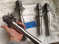 Болты фундаментные с коническим концом тип 6.3 ГОСТ 24379.1-80.