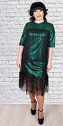 Яркое нарядное женское платье большого размера