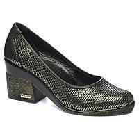 Женские повседневные туфли Guero код: 04375, последний размер: 38