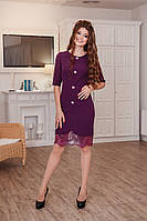 Стильное классическое платье с кружевами