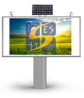 Система освещения рекламных вывесок на солнечных батареях.
