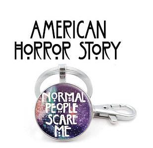 Брелок Normal people scare me Американская история ужасов American Horror Story
