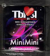 Пробник смазка с эффектом узкого влагалища Minimini 4 мл