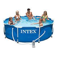 Каркасный бассейн Intex 28202 Сборный Metal Frame 305 x 76 см + насос фильтр