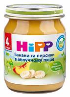 Фруктовое пюре бананы и персики в яблочном пюре хипп hipp HIPP