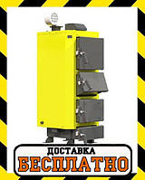 Котел длительного горения KRONAS UNIC NEW 35 кВт, фото 1