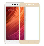 Защитное стекло Xiaomi Redmi Note 5A / 5A PRO / 5A Prime Full Cover Rinco (Gold)