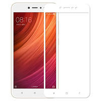 Защитное стекло Xiaomi Redmi Note 5A / 5A PRO / 5A Prime Full Cover Rinco (White)