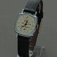 50 лет ПО Луч Новосибирск механические часы ЗиМ, фото 1