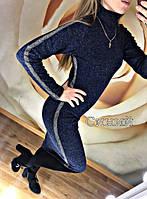 """Платье-гольф миди из ангоры """"Lurex"""" темно-синий"""