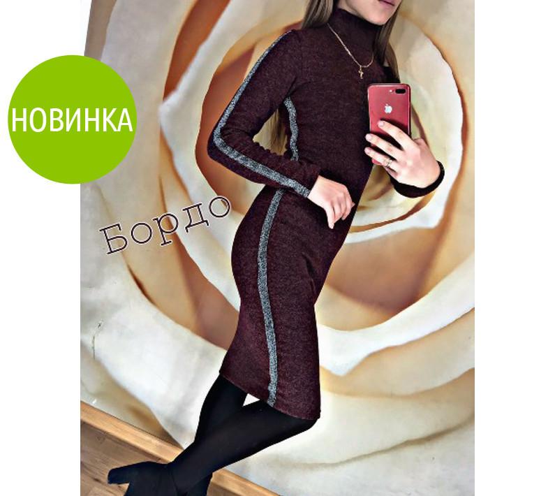 """Платье-гольф миди из ангоры """"Lurex"""" бордовый"""