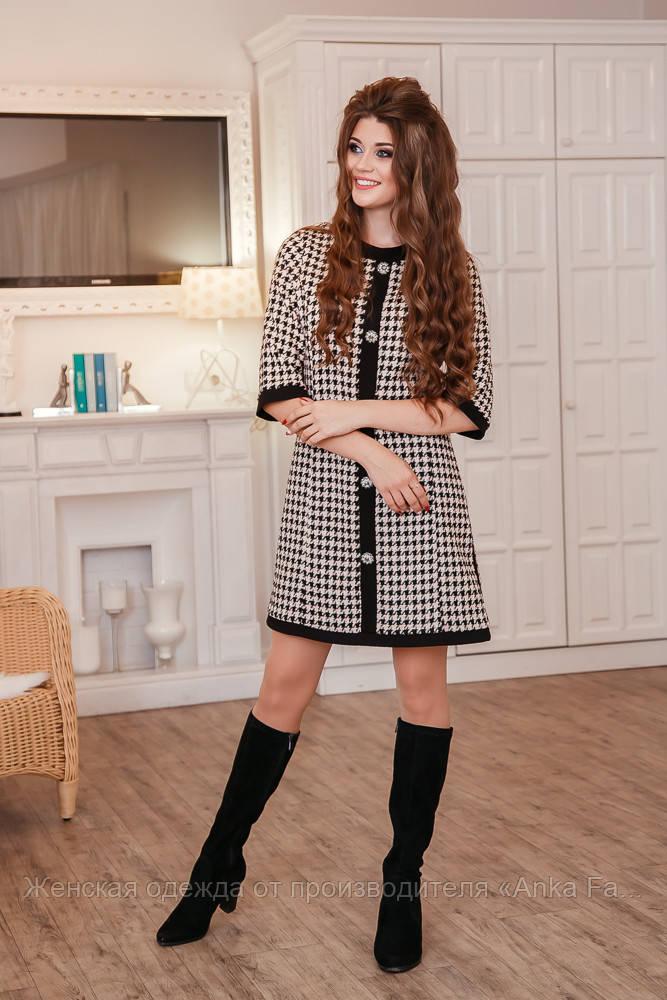 Платье деловой леди