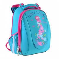 Рюкзак школьный, каркасный H-28 Bonjour YES 557734