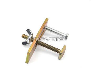 Крепеж для Т-стола 80 мм (стальной), фото 2