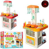 Детская кухня, посуда, духовка, продукты, 40 предметов, звук, свет, на батарейке, игровой набор кухня, 889-59-