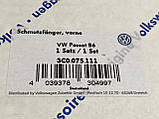 Бризковики передні для Volkswagen Passat B6/B7 '06-14, Оригінальні 3C0075111, фото 4