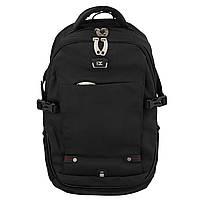 Рюкзак мужской для ноутбука, фото 1