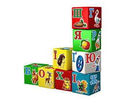 Пластмасові Кубики Азбука Веселка 1974 Технок