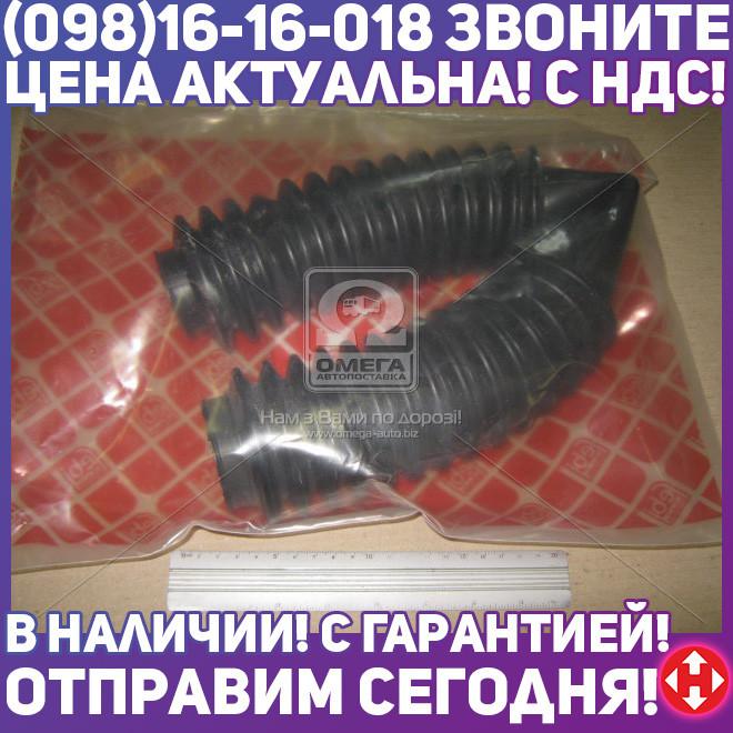 ⭐⭐⭐⭐⭐ Пыльник рулевой рейки AUDI 100, A6 (-97) (пр-во Febi) 01935