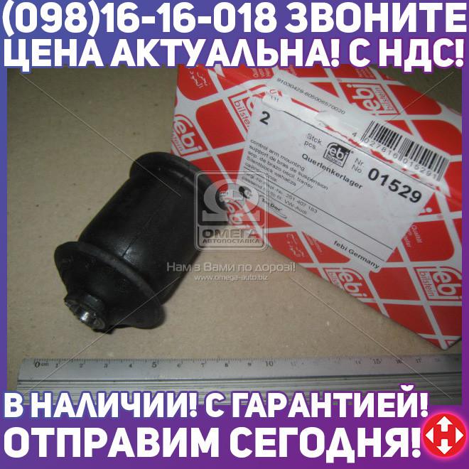 ⭐⭐⭐⭐⭐ Сайлентблок рычага ФОЛЬКСВАГЕН T1-2 (-92) передняя ось , нижний (производство  Febi) КAДДИ  1,ТРAНСПОРТЕР  2,ТРAНСПОРТЕР  3, 01529