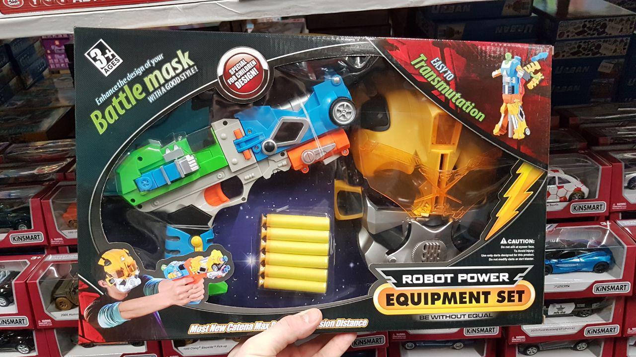 Бластер Игруша на батарейках,Оружие-трансформер с присосками и маской, SB279B