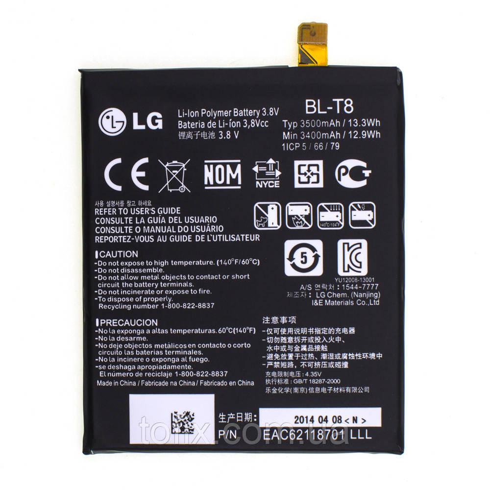 Батарея (акб, аккумулятор) BL-T8 для LG G Flex, D958, D955, 3500 mah, оригинал