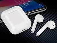 Только опт!!! Наушники гарнитура Bluetooth i8 mini TWS с боксом