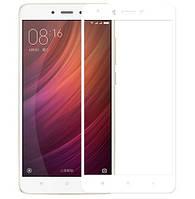 Защитное стекло для Xiaomi Redmi Note 4X Full Cover Rinco (White), фото 1