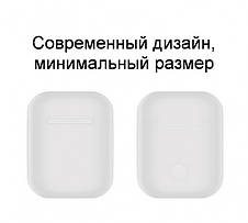 Только опт!!! Наушники гарнитура Bluetooth i8 mini TWS с боксом, фото 2