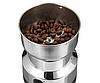 Кофемолка Domotec MS 1206 220V/150W, фото 3