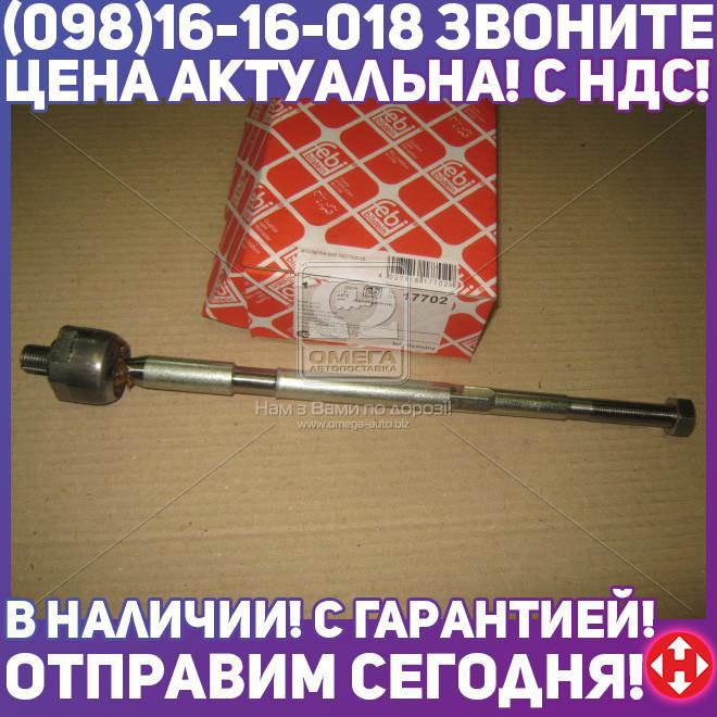 ⭐⭐⭐⭐⭐ Тяга рулевая ФОЛЬКСВАГЕН (производство  Febi) ШКОДА,КAДДИ  2,ФЕЛИЦИA  1,ФЕЛИЦИA  2, 17702