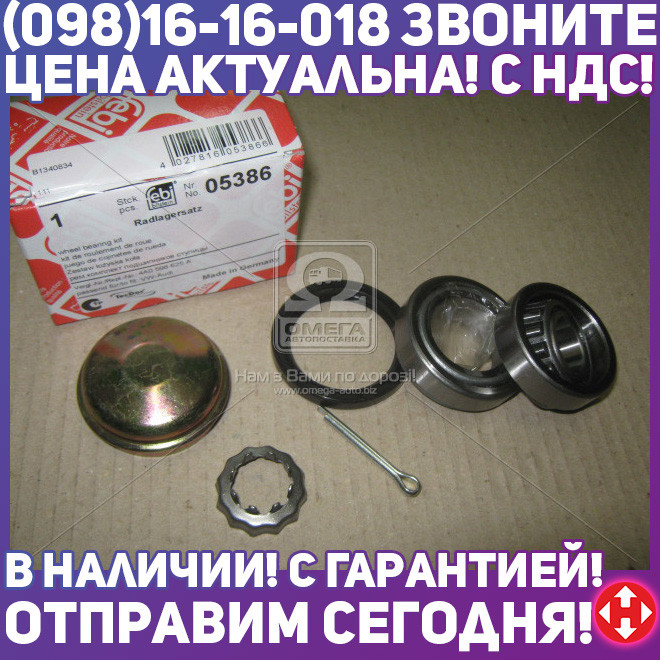 ⭐⭐⭐⭐⭐ Подшипник cтупицы AUDI A6 задний (пр-во Febi) 05386