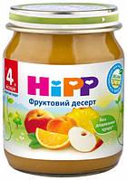 Фруктовое пюре фруктовый десерт хипп hipp HIPP