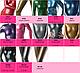Латексная маска кошки с ресничками и розовыми ушками, фото 7