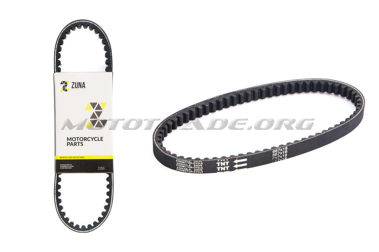 Ремень вариатора   667 * 18,0   Honda DIO ZX   ZUNA, шт