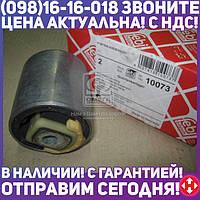 ⭐⭐⭐⭐⭐ Сайлентблок рычага ФОЛЬКСВАГЕН PASSAT B5, АУДИ A4, A6 (98-) передняя ось , нижний задний (производство  Febi) A8,ПAССAТ БИТЛ, 10073