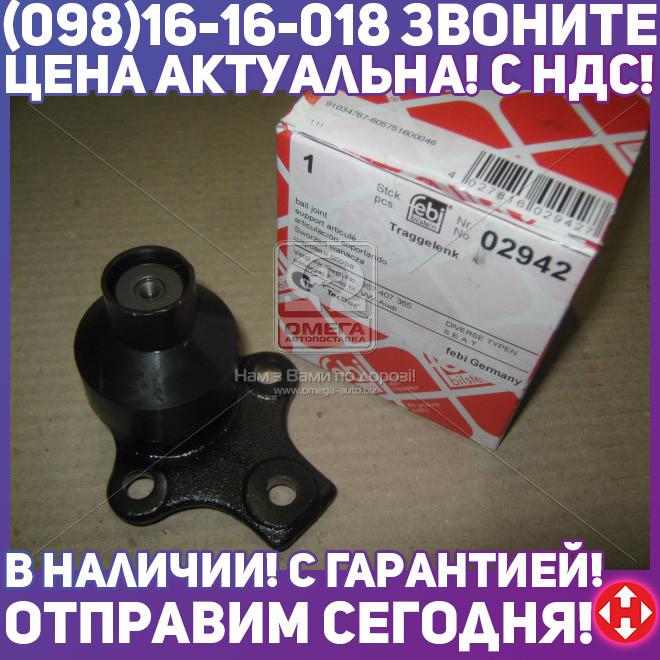 ⭐⭐⭐⭐⭐ Опора шаровая SEAT (пр-во Febi) 02942